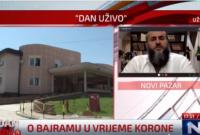 Akademik Muamer Zukorlić za N1 BIH