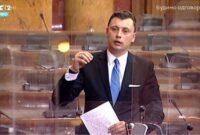 Obraćanje u Skupštini 28. 12. 2020. – Narodni poslanik SPP-a Samir Tandir