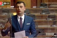 Obraćanje u Skupštini 28. 01. 2021. g. narodni poslanik SPP-a Samir Tandir